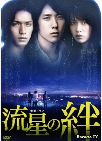 Top 85 J-Dramas Of All Time: #31-40