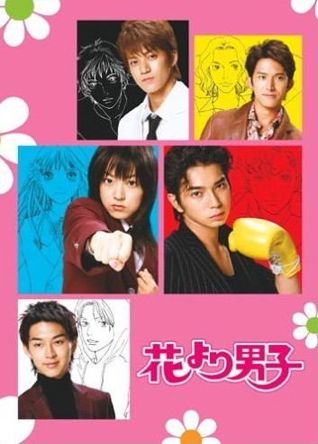Top 85 J-Dramas Of All Time: #41-50