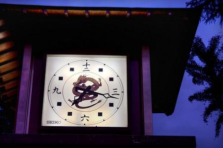 Kanji Clock