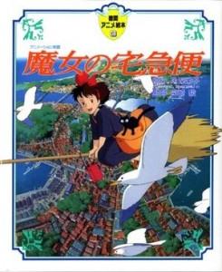3 Easy Japanese Novels For Beginners - Japanese Level Up