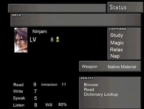 ninjam5