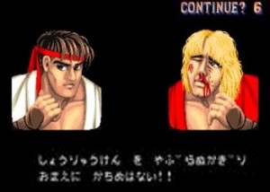 Street Fighter 2 Japanese Ryu