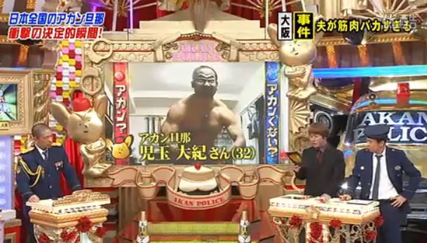 Is Japanese TV Weird And Terrible?