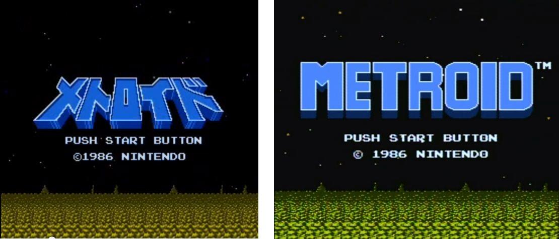 Strange Video Game Translations: Metroid - Japanese Level Up