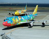 Where Can You Get The Cheapest Airline Tickets To Japan?