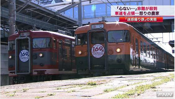 Japanese Train News 1