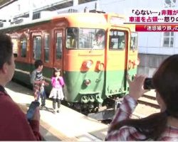 Japan's Train Obsession Gone Too Far