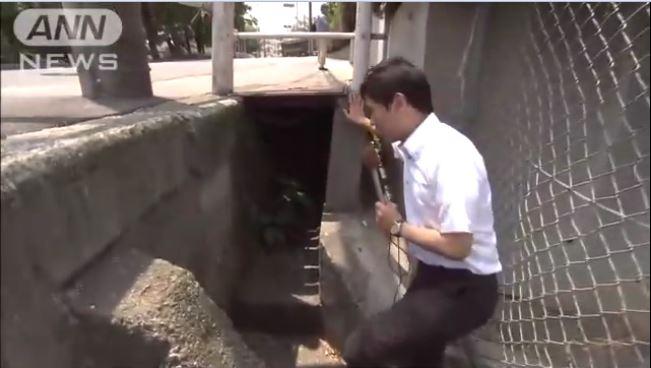 Sewer 1