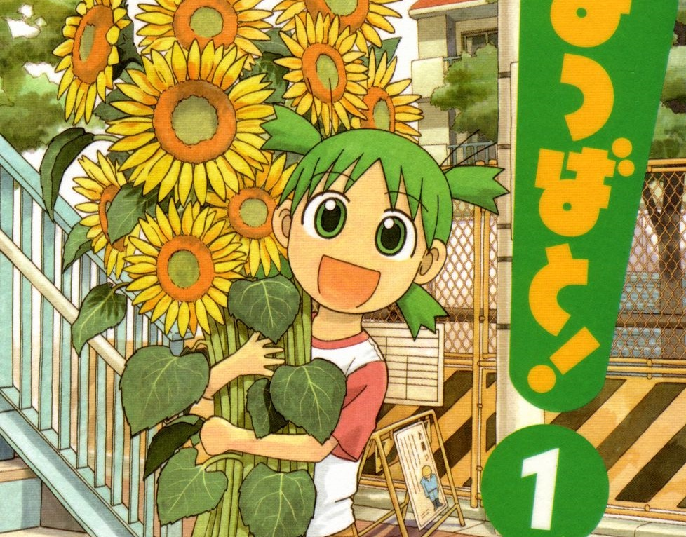 4 Reasons You Should Read the Manga Yotsubato
