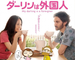In A Relationship - Speak In English Or Japanese?