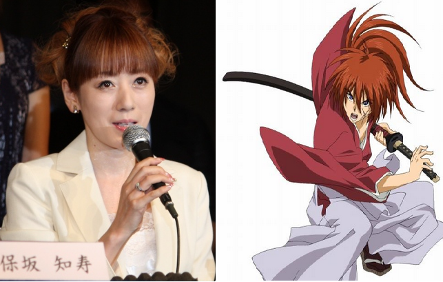 Image result for Rurouni Kenshin voice actress