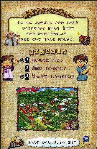 RPG textbook2