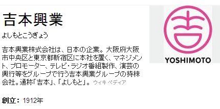 Yoshimoto 3