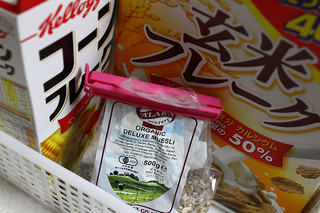 Cereal Japan