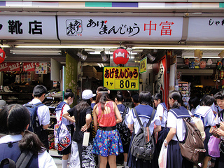 4 Japanese Phrases That Will Make You Hip (And Hated By Adults)