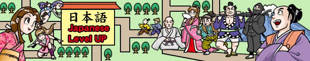 Japanese Level Up