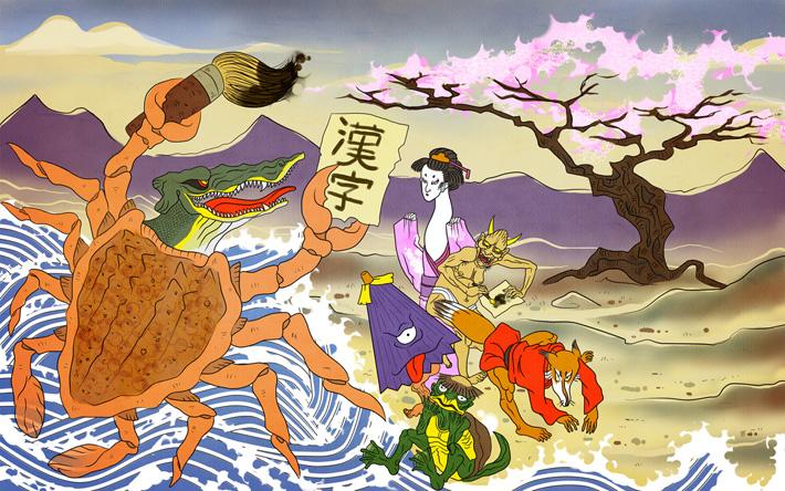 Review Of Tofugu's WaniKani