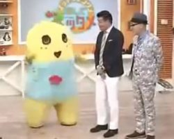 Funasshi: Japan's Strangest City Mascot