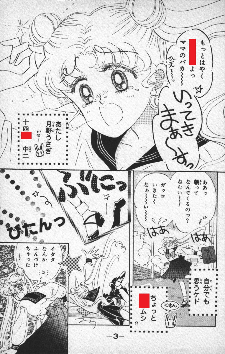 Japanese Manga Quiz 2