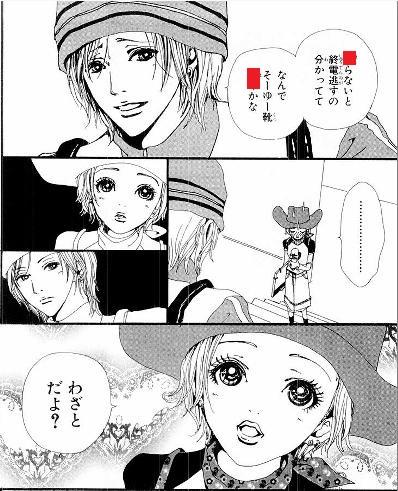 Japanese Manga Quiz 3