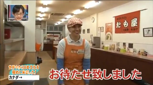 An Inside Look at my Udon Shop Job in Japan