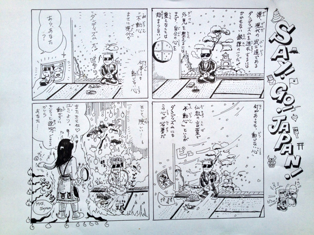 SayGo Japanese 3 - Zen - Japanese