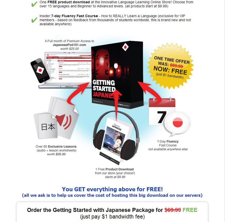 JapanesePodcast101 - 7