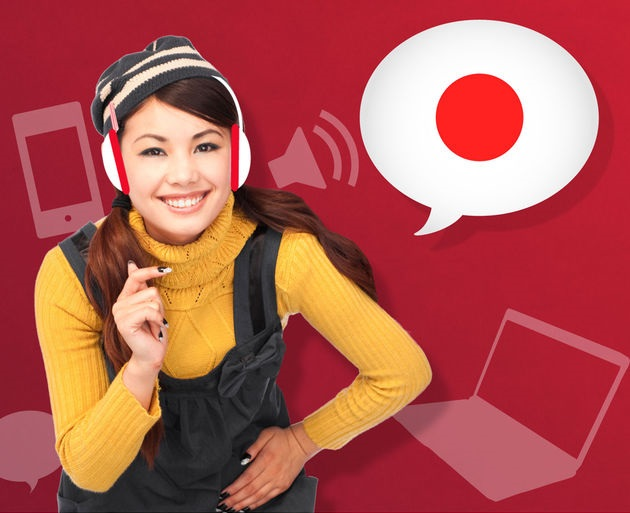 Interested in JapanesePod101, the Japanese podcast apparently sweeping the  Japanese podcast listener nation? Why do I list and recommend this on the  home ...