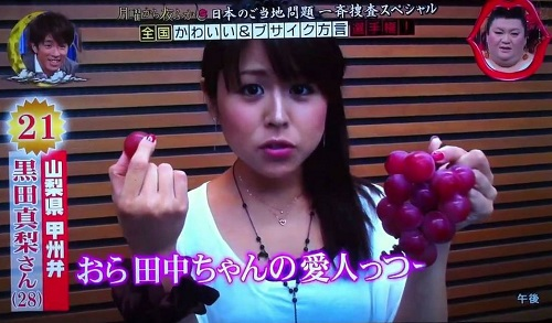 Getsuyou kara yofukashi 10