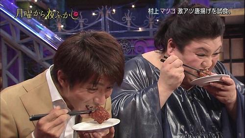 Getsuyou kara yofukashi 9