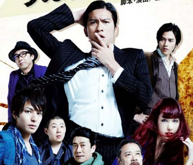 Excessive TV Detective Dramas In Japan