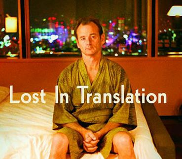 6 Reasons Japanese Learners Should Watch Lost In Translation