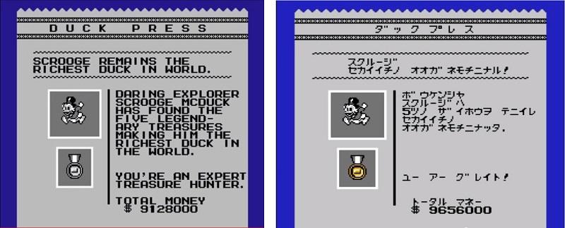 Ducktales Japanese translation 5
