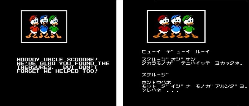 Ducktales Japanese translation 6