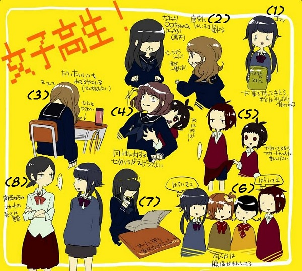 8 Typical Japanese High School Girl Behaviors In The Classroom Text 2