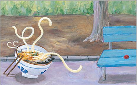 Humanoid Udon Makes For A Good Storybook 7