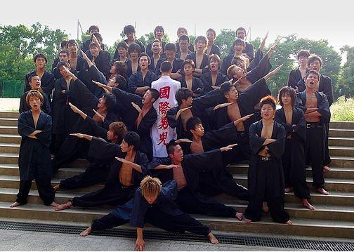 Japanese Recommendation Exchange: 2012 Compilation - Japanese Level Up