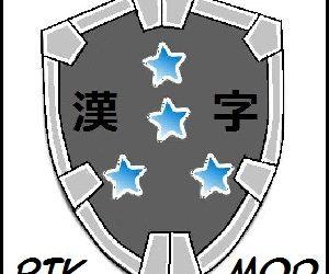 Japanese Level Up RTK Mod Anki Deck