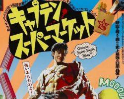 5 Ways Japan Makes Evil Dead's Bruce Campbell Even Cooler