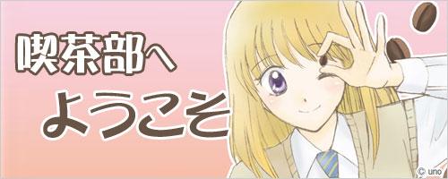 kissabu_logo