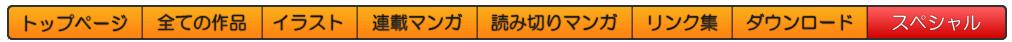 top_navi