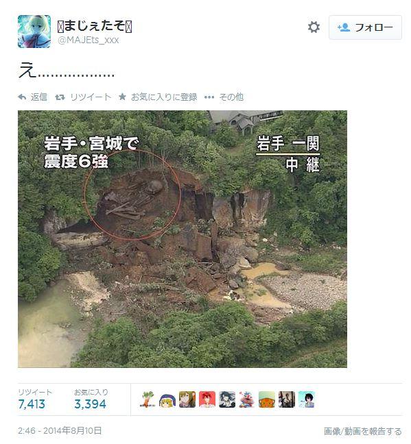 Increasing Your Written Japanese Output Through Twitter 1