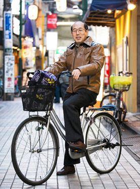 Kiritani-San - Quirky Stockholder Idol Extraordinaire 3