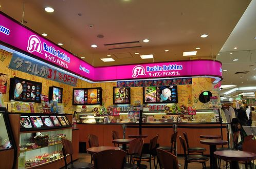 Why Nobody In Japan Knows Of Baskin Robbins Despite 1000 Stores 2