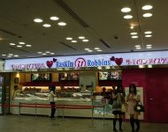 Why Nobody In Japan Knows Of Baskin Robbins Despite 1000 Stores