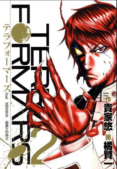 4 violent manga 2