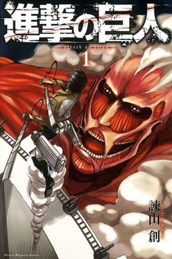 4 violent manga 4
