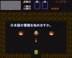 What Learning Japanese like a Video Game Looks Like