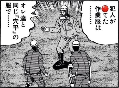 Japanese Manga Quiz #2-2