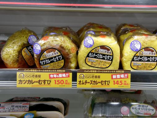 Missing Japan 4